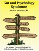 Лечение аутизма, дислексии, диспраксии, гиперактивности, cиндрома дефицита внимания, депрессии и шизофрении