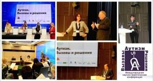 Видео-ролик: III Международная научно-практическая конференция «Аутизм. Вызовы и решения»